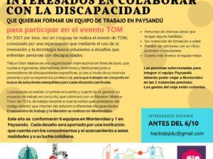 TOM uruguay